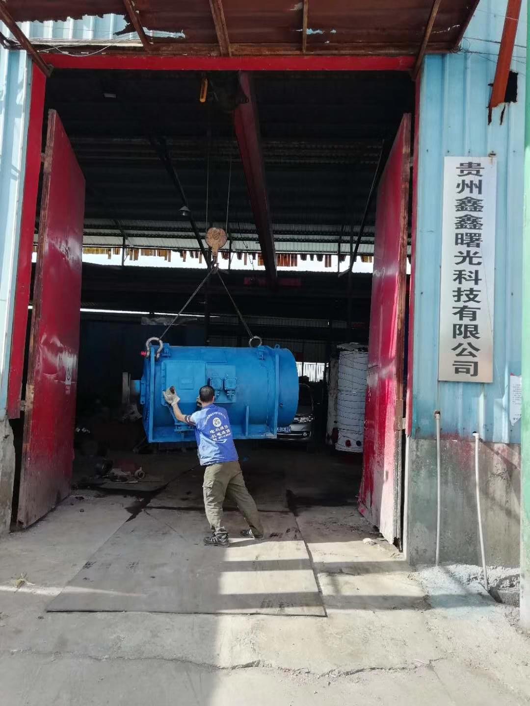 贵州ManBetX官网登录维修